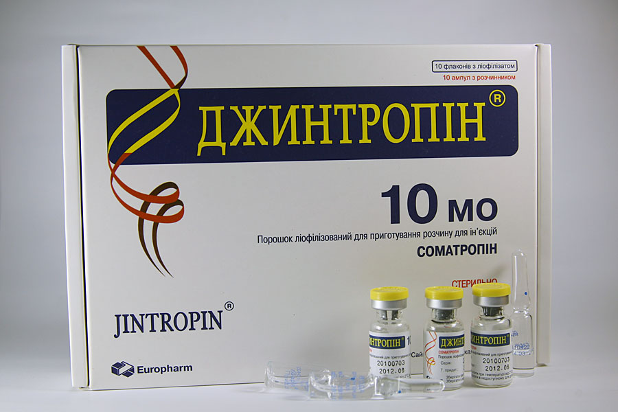 Jintropin - hGH (human growth hormone) and anabolic steroids